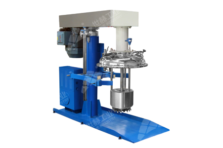Closed type Basket Mill (Hydraulic Lifting)
