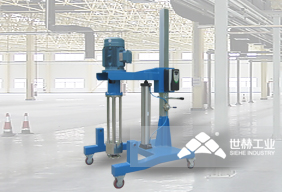 Basket Mill (Pneumatic Lifting) picture