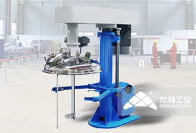 Vacuum Coaxial High-speed Disperser (Hydraulic Lifting) picture