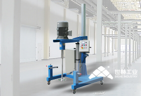 High-speed Disperser (Pneumatic Lifting) picture