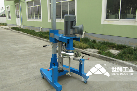 High-speed Disperser (Pneumatic Lifting) typical case