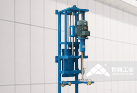 Wall Mounted High-speed Disperser picture
