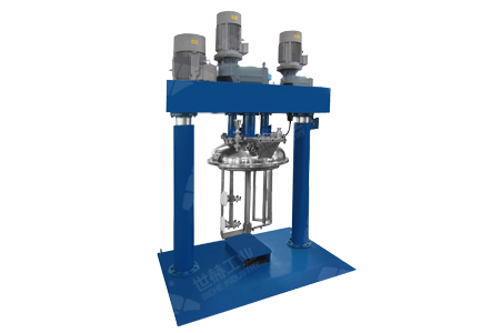 Multi-functional Tri-shaft Mixer (Hydraulic Lifting)