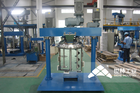 Multi-functional Tri-shaft Mixer (Hydraulic Lifting) typical case