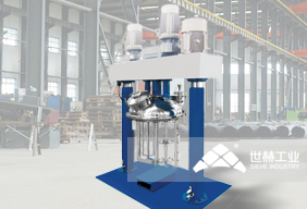 Multi-functional Tri-shaft Mixer (Hydraulic Lifting) picture