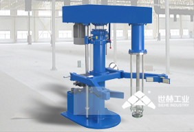 High-shear Emulsifier(Hydraulic Lifting) picture