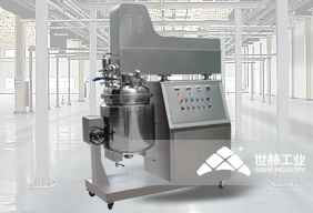 High-Shear Emulsifier (Vacuum type) picture