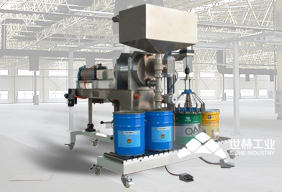 Semi-automatic Filling Machine (Volume Type) picture