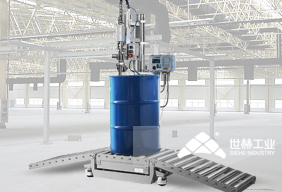 Big Drum Semi-automatic Filling Machine picture