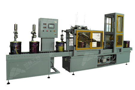 Automatic Liquid Filling Machine (Weighing Type)