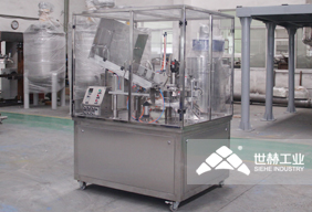 Automatic Filling and Sealing Machine picture