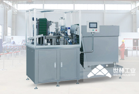 Customized Filling Machine picture