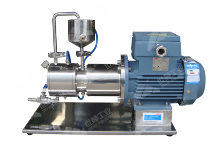 Lab Horizontal Beads Mill-A paint beads mill