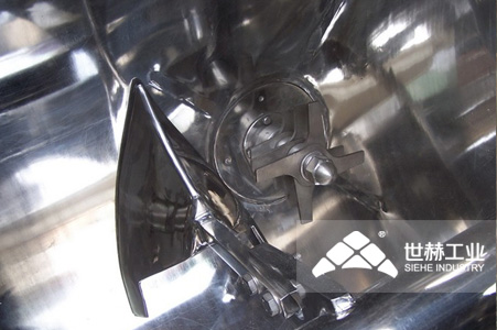 Horizontal Plough Mixer working principle