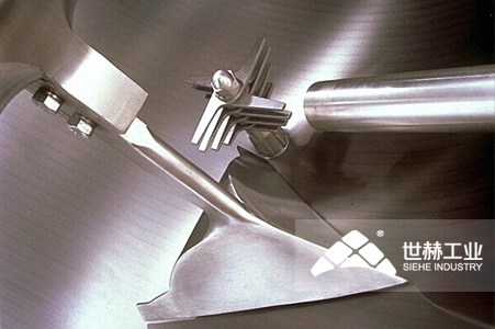 Horizontal Plough Mixer