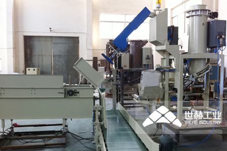 Valve-bag Auto Packing Machine typical case