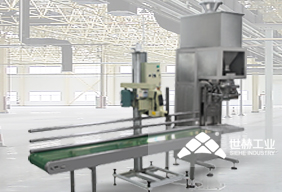 Top open Bag Semi-Auto Packing Machine picture