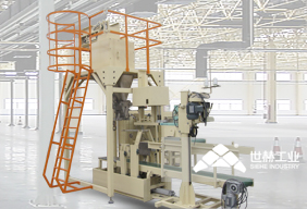 Top open Bag Auto Packing Machine picture