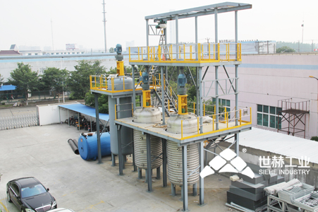 Resin Complete Production Line