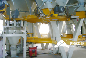 Powder Storage and Automatic Batching System picture