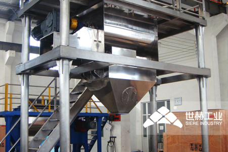 Food and Food additive Production Line working principle