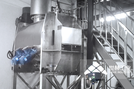 Fine chemical Production Line typical case