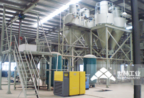 Refractories Complete Production Line picture