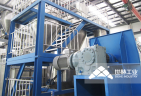 Gypsum Powder Complete Production Line picture