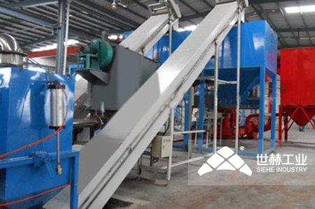 Powder Metallurgy Complete production Line