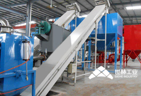 Powder Metallurgy Complete production Line picture
