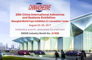 CHINA ADHESIVES in August 2017, SIEHE Industry Hope to Meet with You