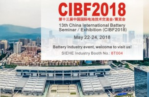 Energy Storage Faces New Opportunity, SIEHE Industry Will Participate in the CIBF2018
