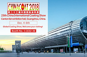 Siehe Industry sprints for Guangzhou Coatings Exhibition